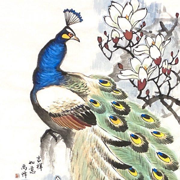 yuyi artist profile
